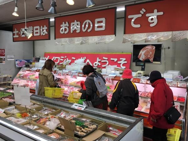 肉のジャンボ市(メイワ食品株式会社)