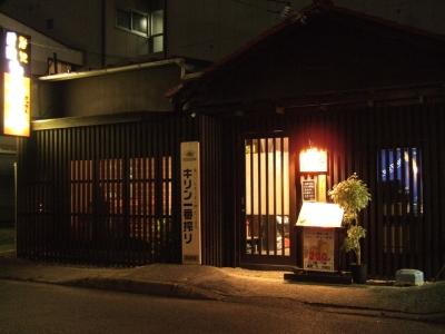 炭火居酒家 吉亭(きっちん)(焼鳥店|堺市)TEL:072-251-6556【なび ...